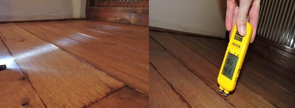 asciugatura_pavimento_bagnato_legno